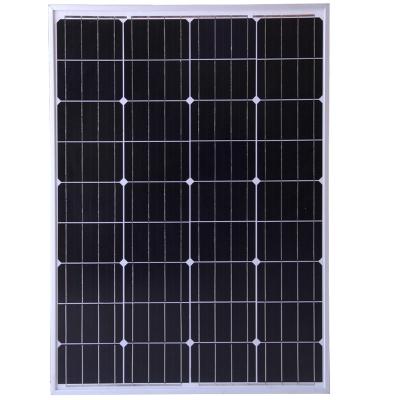 全新100W瓦单晶阿斯卡利太阳能板太阳能电池板发电板光伏发电系统12V家用 单晶200W12V 尺寸:67*164公分