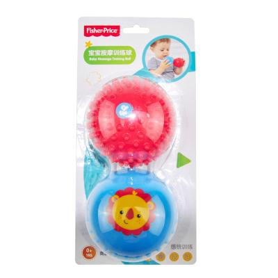 费雪(Fisher-Price) 儿童玩具球 宝宝初级训练球手抓球 宝宝按摩训练球