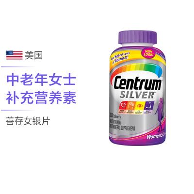 【好气色,精力充沛】Centrum 善存 女士复合维生素 200粒/瓶 美国进口 420克
