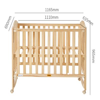 gb好孩子嬰兒床拼接大床實木寶寶新生多功能松木兒童床拼接木床