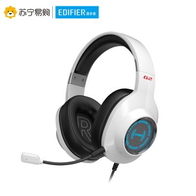 Edifier/漫步者 HECATE G2專業版游戲耳機頭戴式 電競吃雞7.1電腦筆記本英語聽力學習耳機 白色
