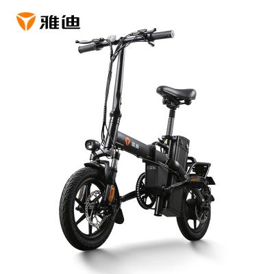 雅迪電動車GT3鋰電池48V20Ah助力便攜電動迷你男女代駕折疊自行車 GT3新油光黑