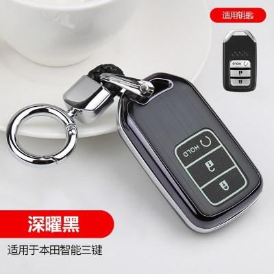 東風本田crv鑰匙套2019款專用CR-V冠道鑰匙包urv智能18款汽車殼扣