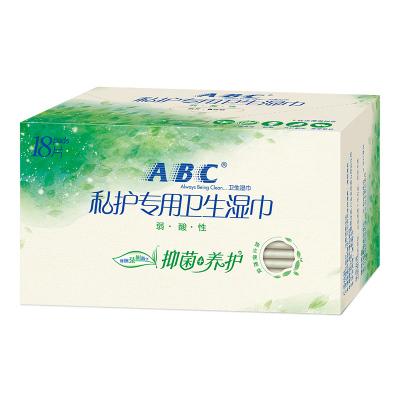 ABC女性濕巾弱酸性衛生濕巾18片包裝私處呵護R03 含澳洲茶樹精華男女通用