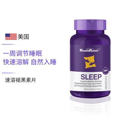 HealthRaise速溶褪黑素片改善睡眠成人中老年進口60片