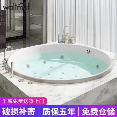 沃特瑪圓形雙人按摩浴缸亞克力嵌入式浴池沖浪按摩恒溫泡泡水底燈歐式浴盆1.4-1.7米