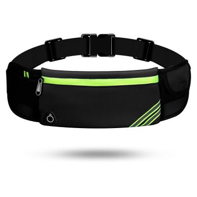 跑步腰包男女戶外貼身隱形多功能小腰帶戶外尖峰健身裝備運動手機腰包