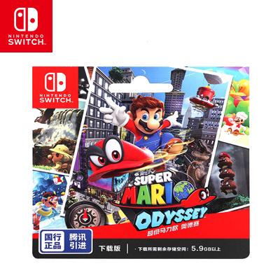 國行來襲】任天堂(Nintendo)Switch游戲 Token NS游戲 超級馬力歐 奧德賽 游戲兌換卡