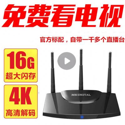 永久免费看电视直播 小米你魔盒 高清家用网络电视机顶盒子 wifi
