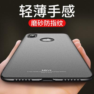 iPhone11Pro Max手機殼蘋果11Pro超薄防摔max硬殼磨砂iPhoneX塑料Xsmax簡約XR保護套全包邊