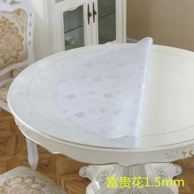 美幫匯透明圓桌桌布防水防油防燙家用塑料pvc軟玻璃餐桌墊臺布膠墊