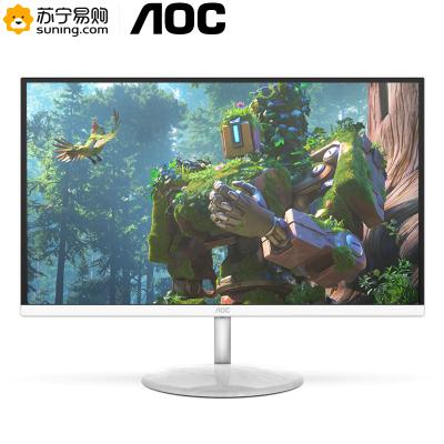 AOC Q27N2 27英寸2K高分IPS面板白色显示器 游戏家用办公HDMI可壁挂不闪屏低蓝光显示屏屏幕