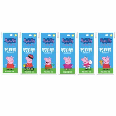 小猪佩奇钙铁锌乳酸菌饮品 酸奶饮料利乐装原味 250ml*12盒