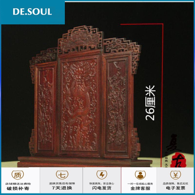 紅木小屏風 實木工藝品仿古浮宮廷式中式桌屏臺屏插屏中堂擺件