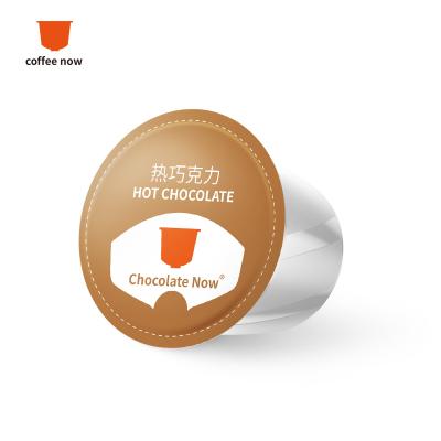 coffee now 巧克力飲品膠囊