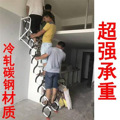 閣樓伸縮樓梯室內外家用別墅復式躍層升降折疊拉伸壁掛定制伸縮梯定制 【2】加筋加厚鋼制壁掛梯【升級款】2.0米以下