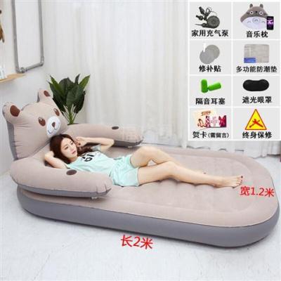 家具放心购气垫床充气床垫 家用 双人便携单人充气床简易卡通折叠午休床时尚新款