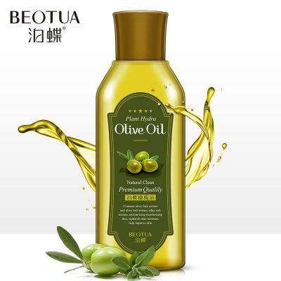 泊蝶橄榄油150ml 保湿补水滋润身体精油护肤发卸妆油