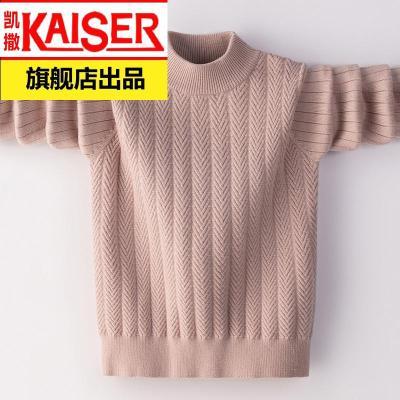 【1件9折】凱撒男童秋冬裝2020新款加絨加厚兒童打底針織衫中大童毛衣洋氣款