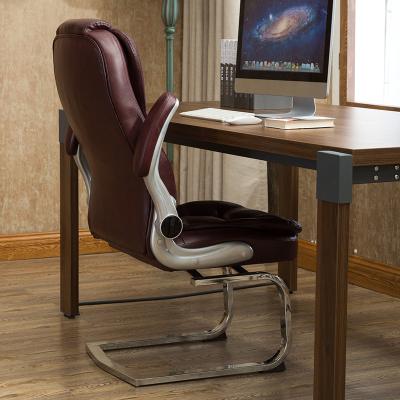 妙旭電腦椅可旋轉辦公椅弓形麻將室椅子老板椅真皮按摩椅棋牌室椅子