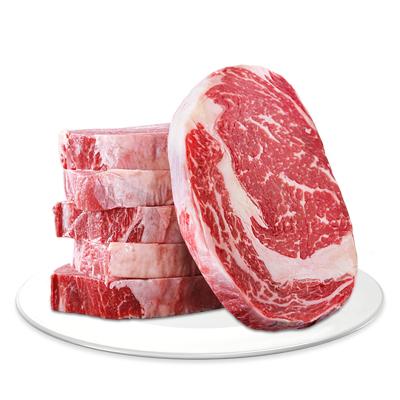 【順豐冷運、純牛排無添加】今新 澳洲進口原切牛排西冷*6-7塊新鮮厚切未腌制1000g 贈刀叉+黑胡椒海鹽