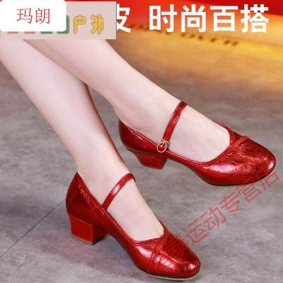 因樂思(YINLESI)舞蹈鞋銀色粗跟演出 廣場鞋皮中跟高跟銀色四季舞蹈鞋軟底軟面中老年交誼跳舞鞋SN9520