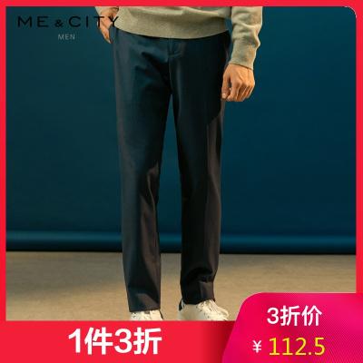 【1件3折價:112.5】MECITY男裝男褲羊毛斜紋彈力商務西褲男士西裝褲休閑西服褲男