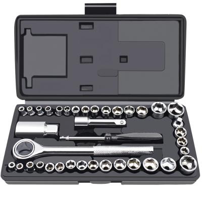【蘇寧自營】勒塔(LETA) 套筒40件套6.3mm/10mm 加長公英制內六角套筒扳手套汽車維修工具箱LT-AM712