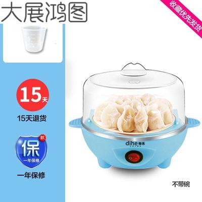 迷你创意小家电自动断电蒸蛋器家用多功能双层厨房电器煮蛋 单层-平盖-蓝色
