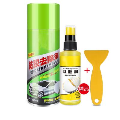 除胶去胶清除剂汽车家用粘胶去除剂神器玻璃去胶水万能强力不干胶