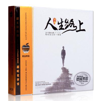 正版汽車載cd光盤碟片祁隆專輯網絡流行音樂歌曲cd無損黑膠唱片