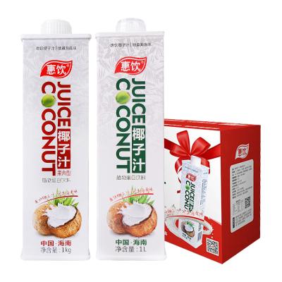 惠饮椰子汁宴会婚礼饮料 海南生榨椰子汁大瓶装植物蛋白饮料果汁 组合装整箱 原味+果肉