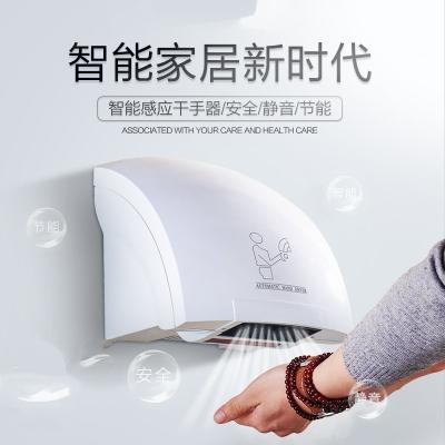 哄手機烘手器洪干器衛生間廁所洗手間風干機手部吹干機全自動感應 800白色冷熱款