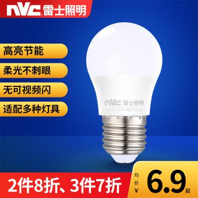 雷士照明NVC LED光源灯泡 家用螺口灯泡球泡灯E27螺口灯泡