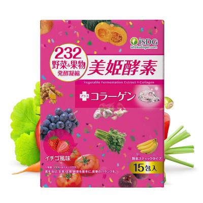 ISDG 日本进口美妃酵素粉末 232种果蔬水果发酵 草莓味 15支/盒