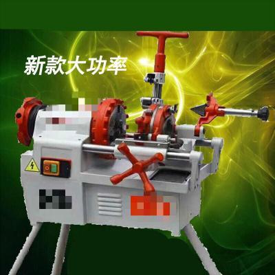 定做定制套丝机2寸/3寸/4寸电动套丝机 多功能圆钢