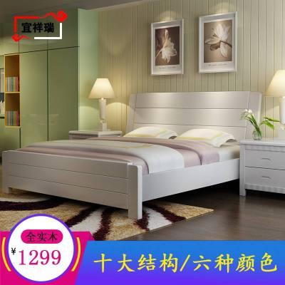 HOTBEE現代簡約實木床白色橡木1.8米雙人床1.5m1.2單人床1.35主臥家具