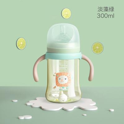 babycare嬰兒奶瓶ppsu耐摔新生兒寬口徑寶寶硅膠吸管奶瓶防脹氣 淡藻綠300ml 1730