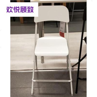 爱尚宜家国内靠背吧凳酒吧椅子可折叠63厘米新品