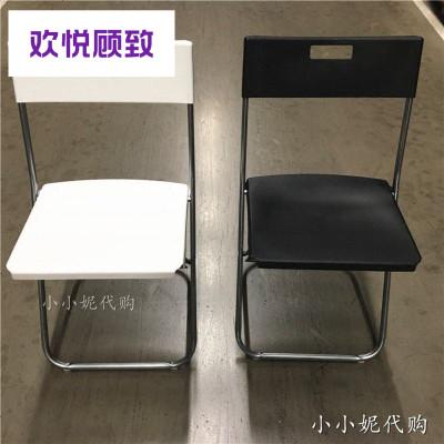 国内 冈德尔折叠椅黑白色办公椅电脑椅餐椅会议椅子