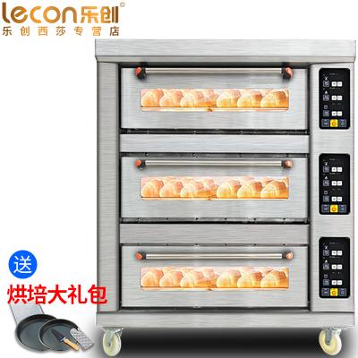 乐创(lecon) 商用烤箱 燃气烤箱 电烤箱 蛋糕披萨蛋挞 三层六盘电烤箱