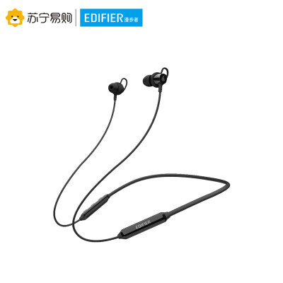 Edifier/漫步者 W200BT 颈挂版 磁吸入耳式 无线运动蓝牙线控耳机 手机耳机 音乐耳机 带麦可通话 玄青黑