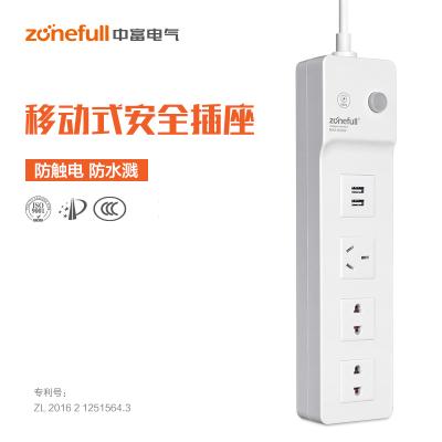 幫客材配 中富(zonefull)移動式防觸電安全插座 ZFC1-4UW MAX 2500W 整箱銷售1只裝