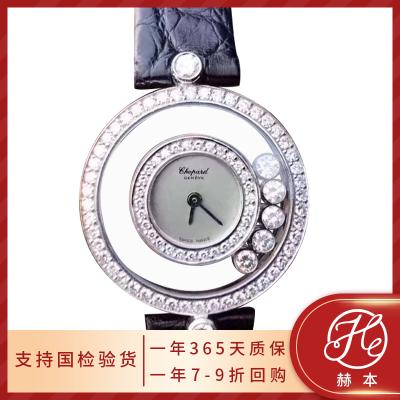 【正品二手95新】 萧邦 Chopard 手表女 快乐钻石18k白金 石英款 24表径 女士腕表 203957-1201