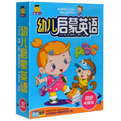 正版儿童英语光盘英文幼儿英语启蒙abc字母入动画片教学4DVD