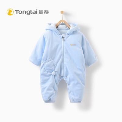 童泰秋冬新款嬰兒衣服棉連體衣1-12月男女寶寶連帽哈衣爬服