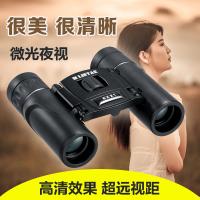 立视德便携折叠高清双筒望远镜高倍微光夜视旅游演唱会望眼镜观察镜ZLISTAR非普通望远镜固定倍率手持式
