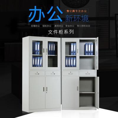 豫億騰鋼制加厚辦公文件柜鐵皮柜財務憑證資料柜檔案柜玻璃儲物書柜帶鎖抽屜可定制灰白色