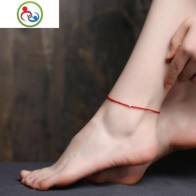 【買2發3】S925銀轉運珠紅繩腳鏈女紅繩手工編織閨蜜本命年腳鏈銀 JING PING