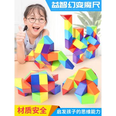 24段36段48/72段節兒童幼兒園二階魔方條玩具
